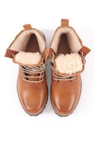 Boots Cuir Cognac Femme