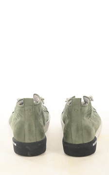 Baskets nubuck kaki