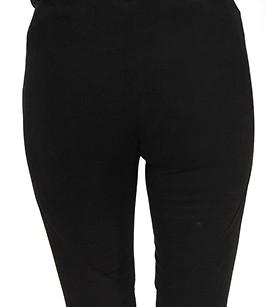 Pantalon Slim Cuir Stretch Velours La Canadienne